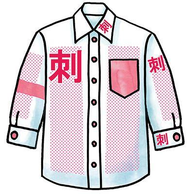 7分袖ワイシャツ