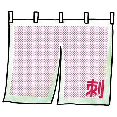 外装・暖簾(のれん)