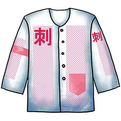 和風・ダボシャツ