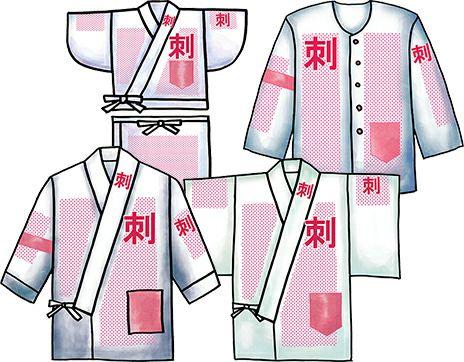 作務衣・和服の選び方