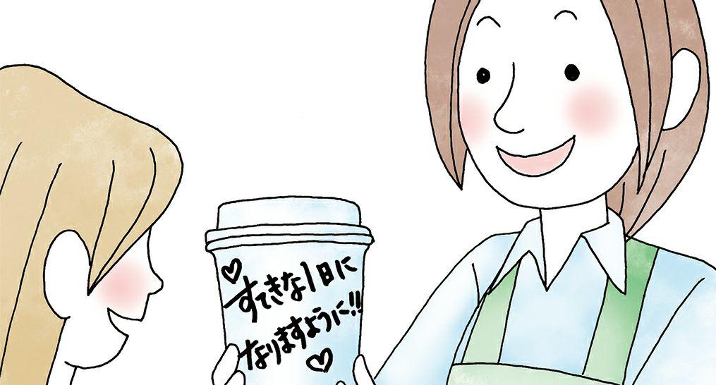 2.あのカフェが人気の理由