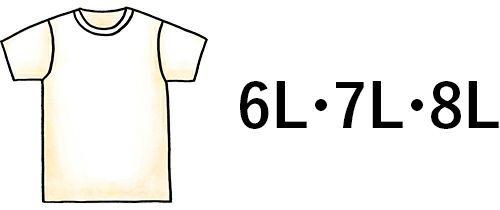 大きいサイズの特大Tシャツ 6L・7L・8L