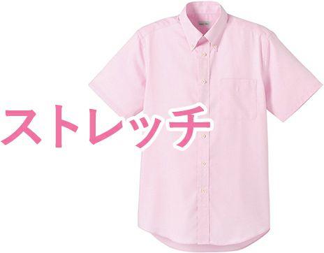 ストレッチYシャツ