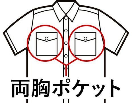両胸ポケット付きワイシャツ