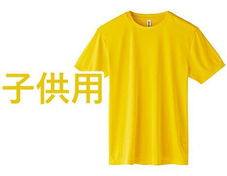 子供用Tシャツ