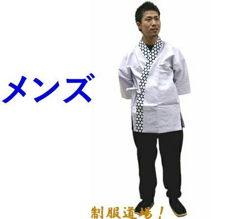 男性用(メンズ)作務衣(さむえ)