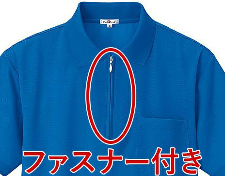 ファスナー付きポロシャツ