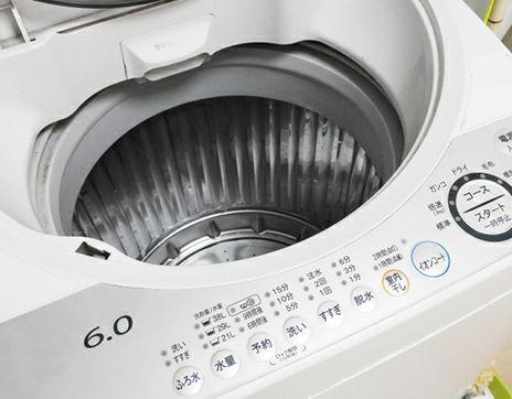 足袋の収納方法・洗濯方法