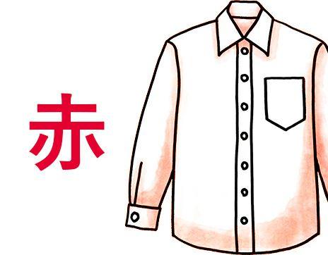 赤ワイシャツ