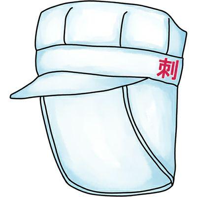 食品工場帽子・衛生キャップ