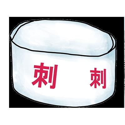 調理帽(作務衣帽子)