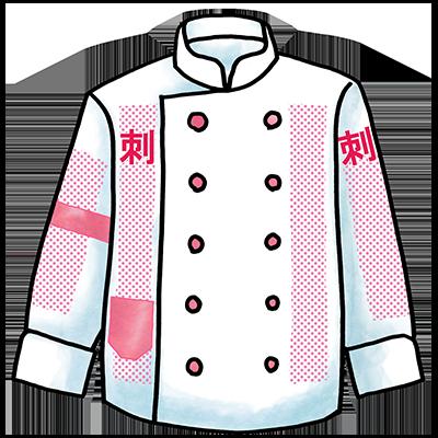 洋風コックコート