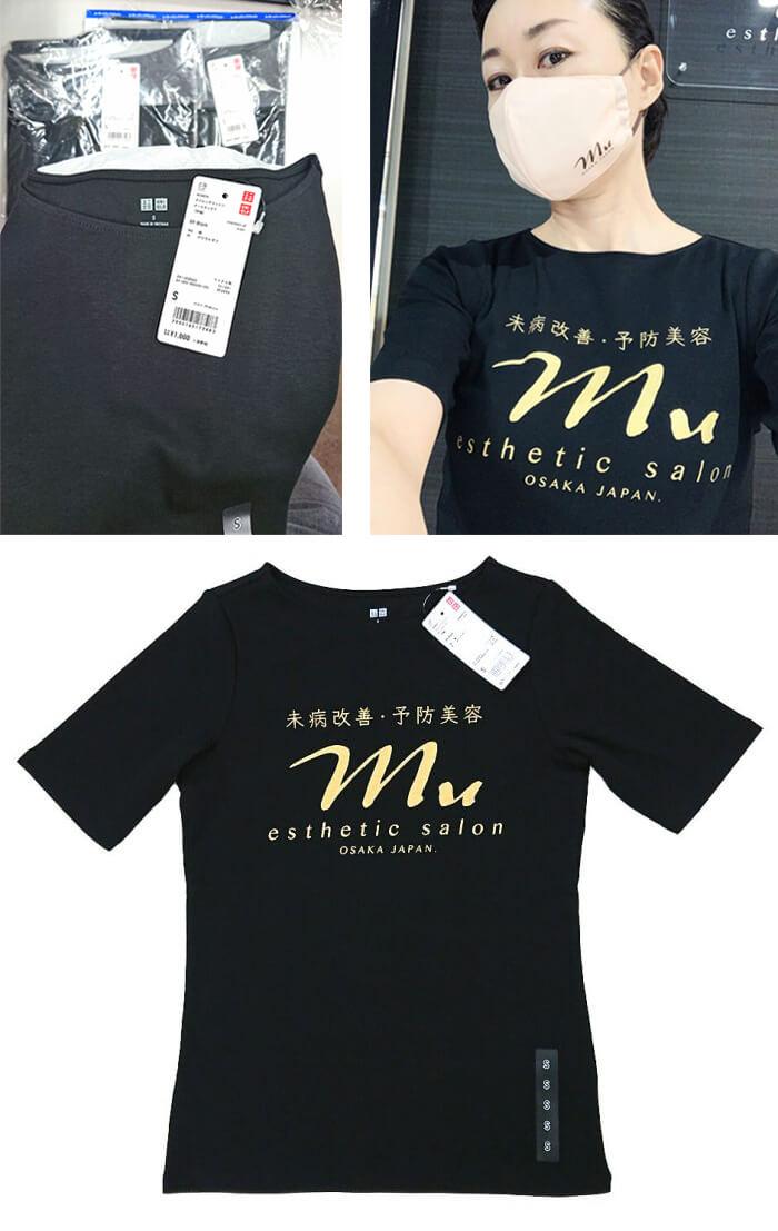 エステサロン様がユニクロストレッチTシャツを弊社に持ち込んでいただきロゴプリントを入れた写真