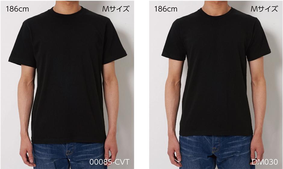 ▲品番:085CVTと比較すると、DM030の方が丈が長すぎない、少し細身のシルエット!タイトな着こなしでおしゃれ感がアップします。