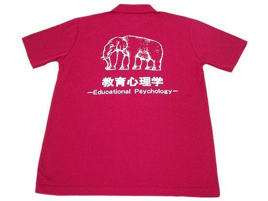 プリント作品集:教育心理学さま(カラー:ホットピンクは完売致しました!)