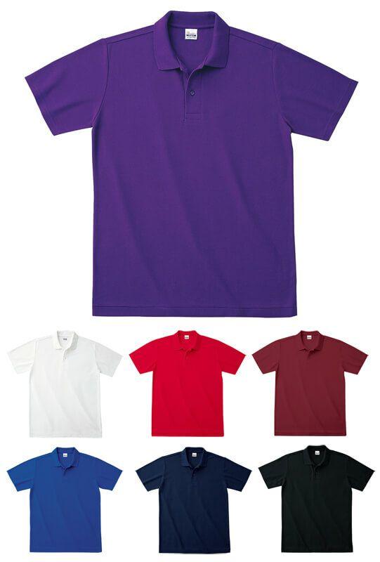 激安の業務用ポロシャツ
