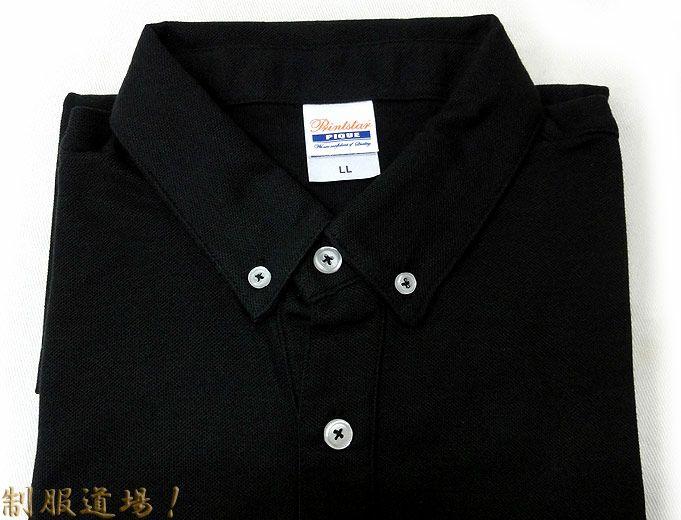 襟元アップ画像:ボタンの色は服と同じ色ではなく  白っぽい半透明系(乳白色系)のボタンです!