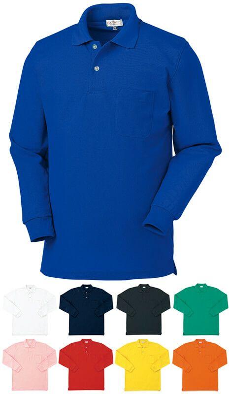 メンズ長袖ポロシャツ