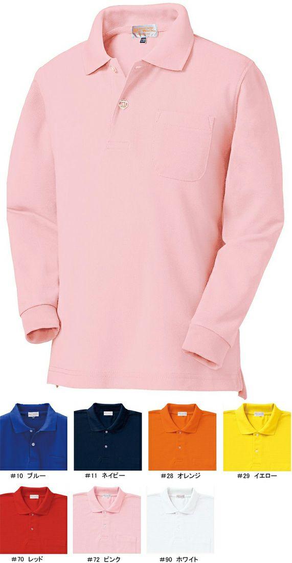 子供用長袖ポロシャツ