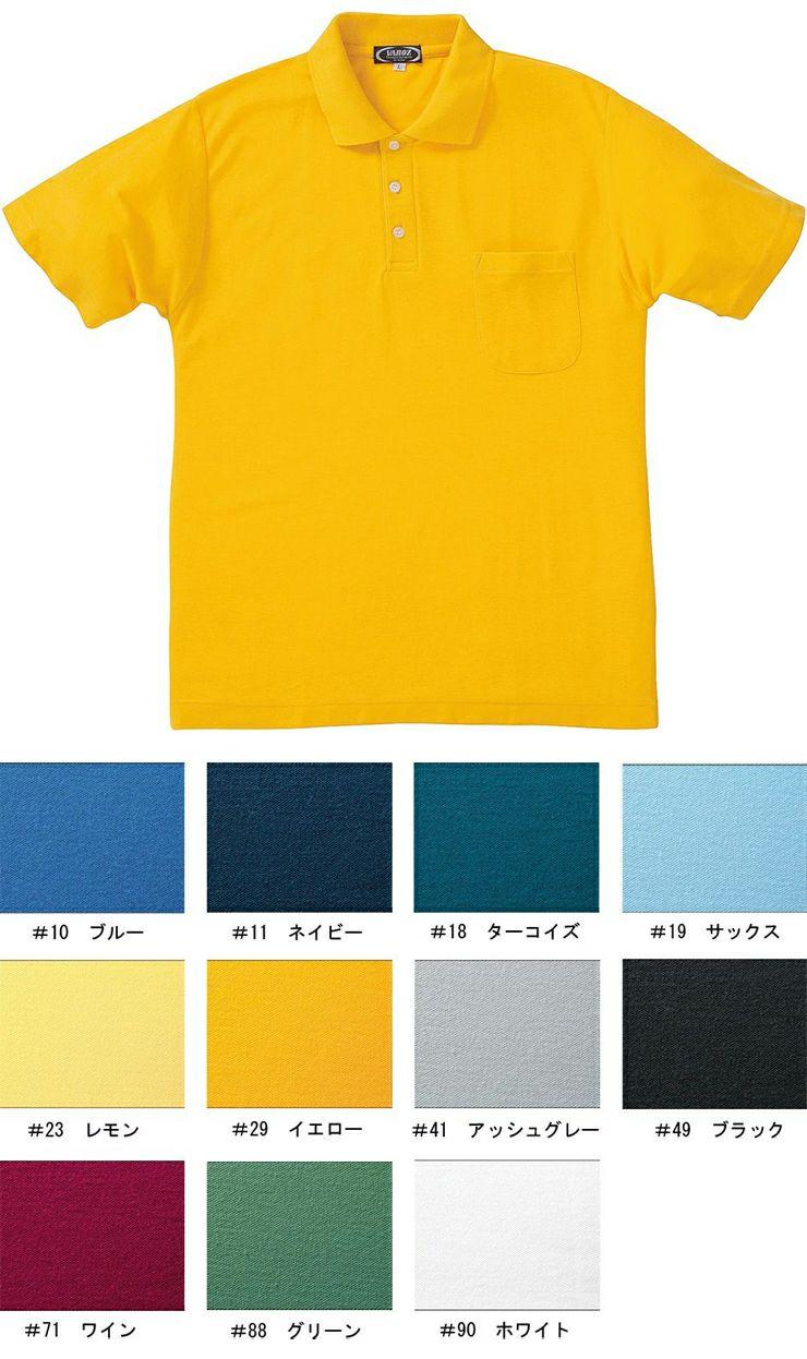 激安半袖ポロシャツ