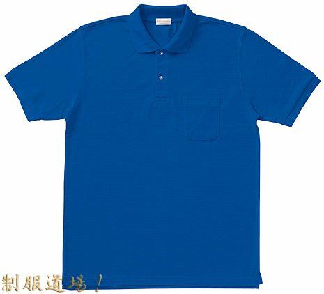 ブルー(青)