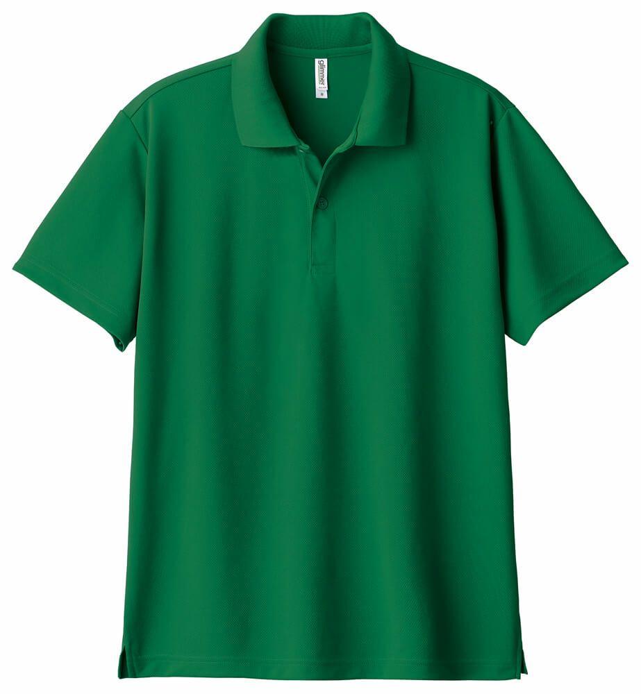 グリーン(緑)