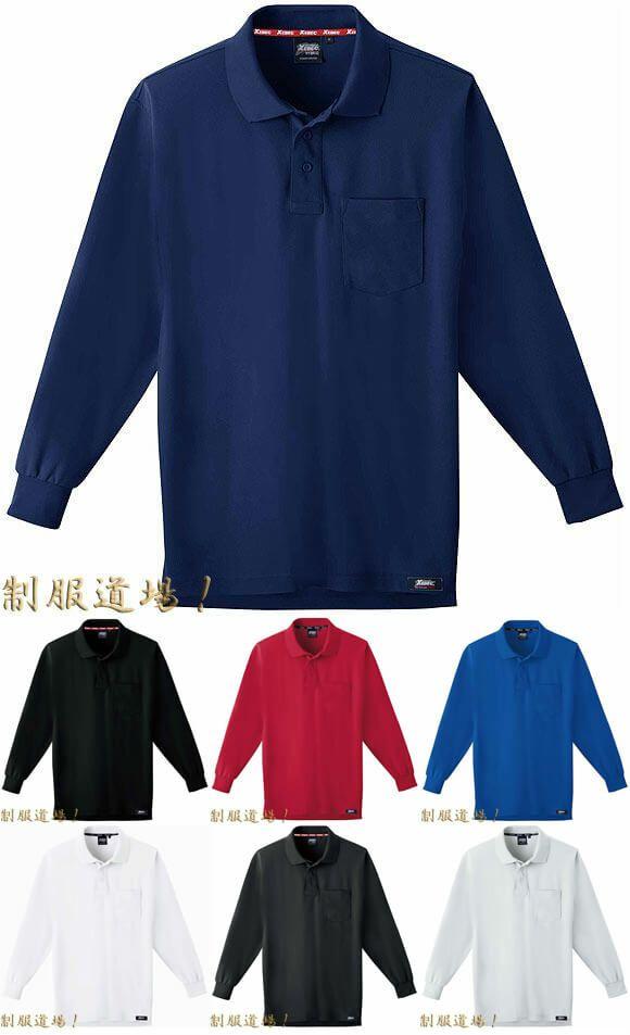 5L・6Lの吸汗速乾・長袖ドライポロシャツ