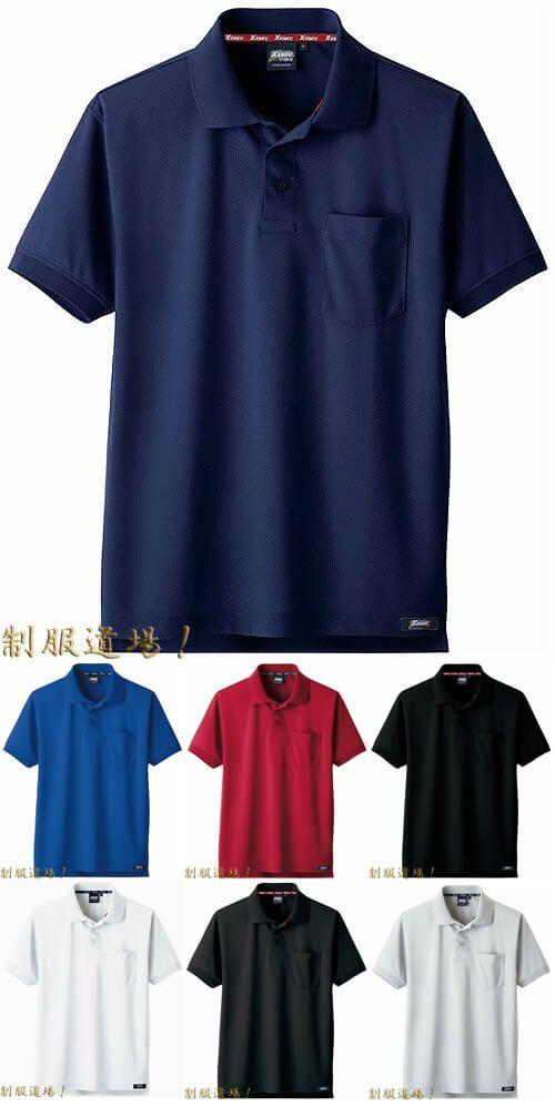 6Lの吸汗速乾半袖ドライポロシャツ