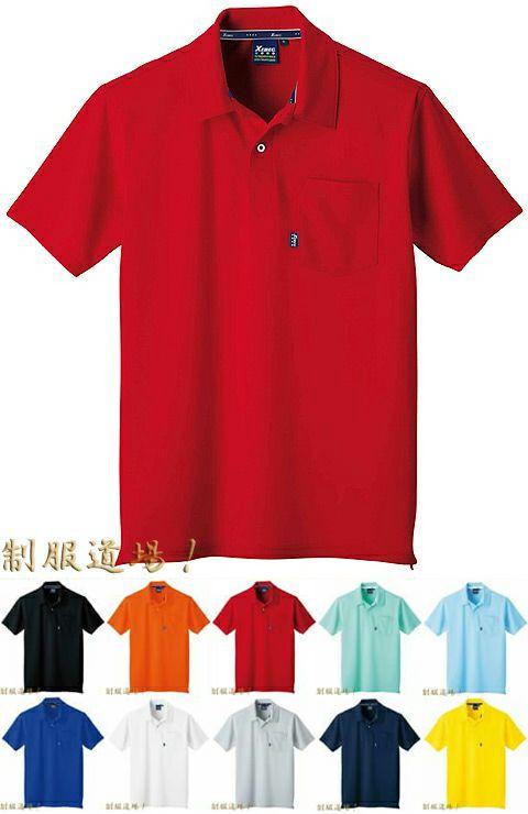 吸汗速乾ドライ生地の半袖ドライポロシャツ