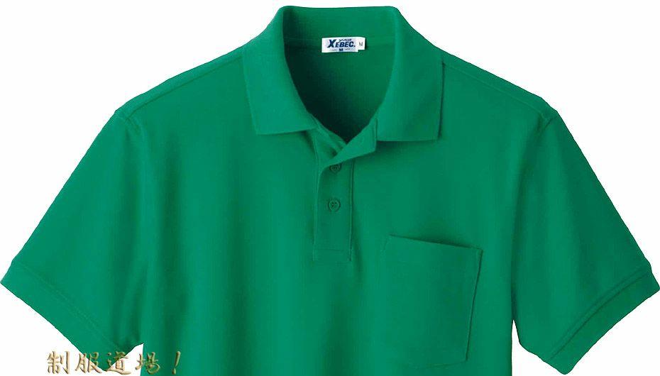 こちらの半袖の画像ですが緑色のエリ部分アップ写真