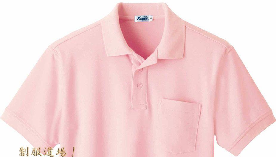 これも半袖バージョンですがピンクのエリ部分アップ写真です。