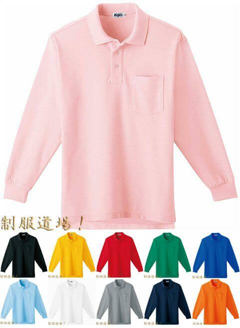 胸ポケット付き長袖ポロシャツ