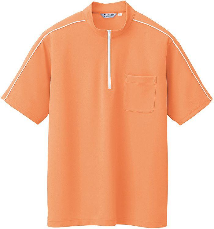 オレンジ#012