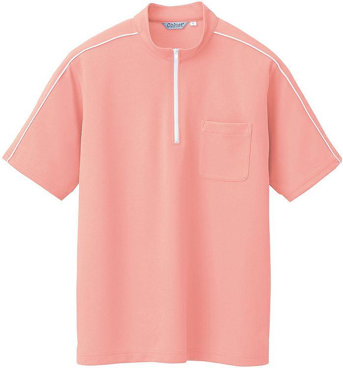 ピンク#025