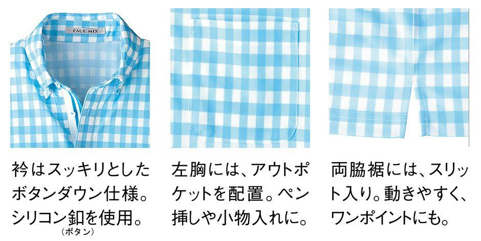 ポロシャツ詳細