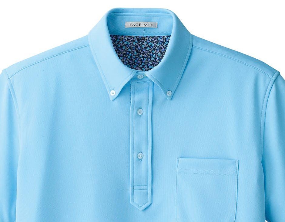 ブルー(水色系)#6の衿元アップ画像