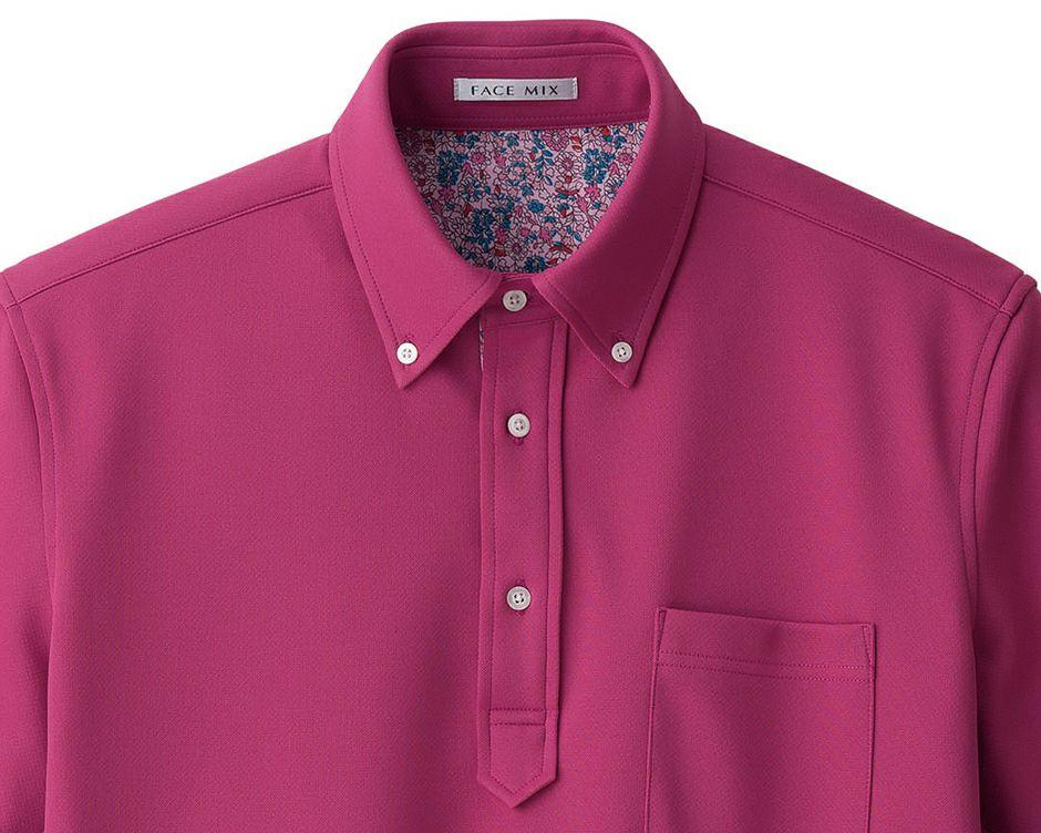 ピンク#9の衿元アップ画像
