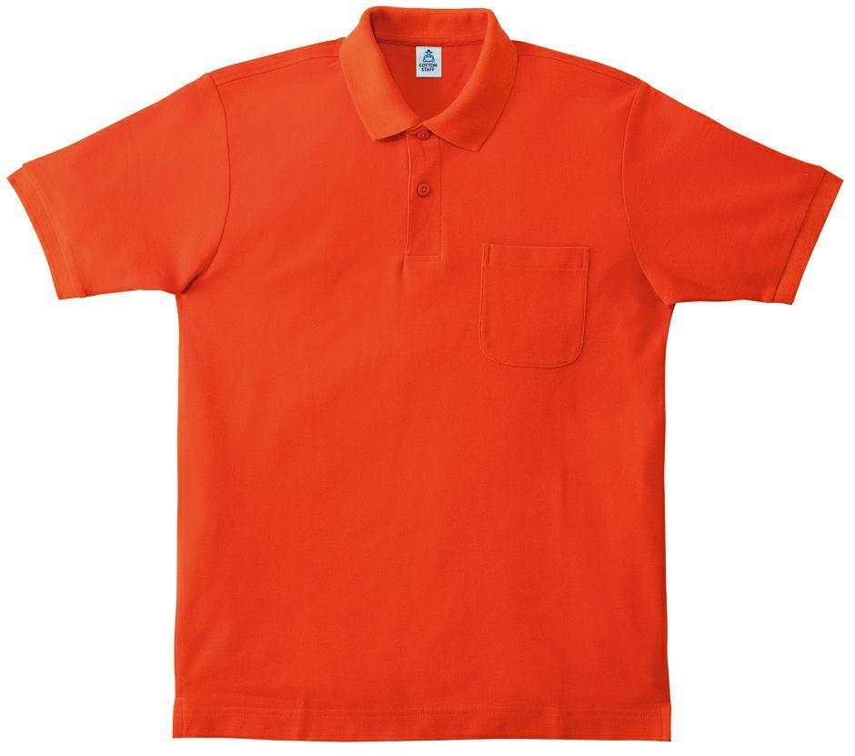 オレンジ#13