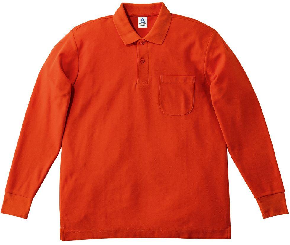 オレンジ#137吸汗速乾長袖ドライポロシャツ