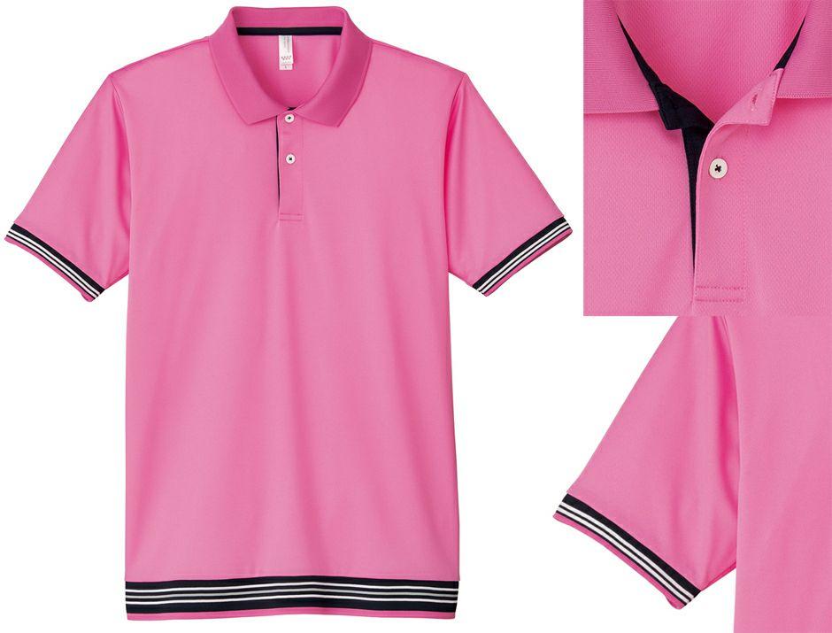 ピンク#19の衿・袖口
