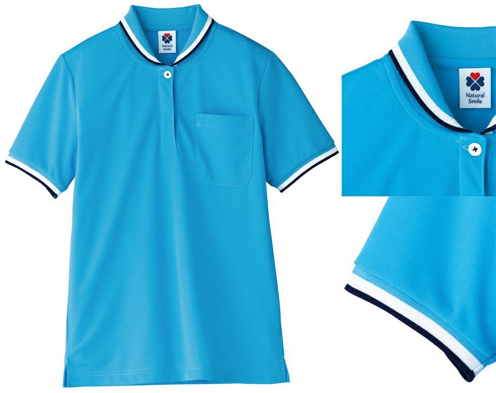 ブルー#7/ライン入りストレッチ吸汗速乾レディース半袖ポロシャツ
