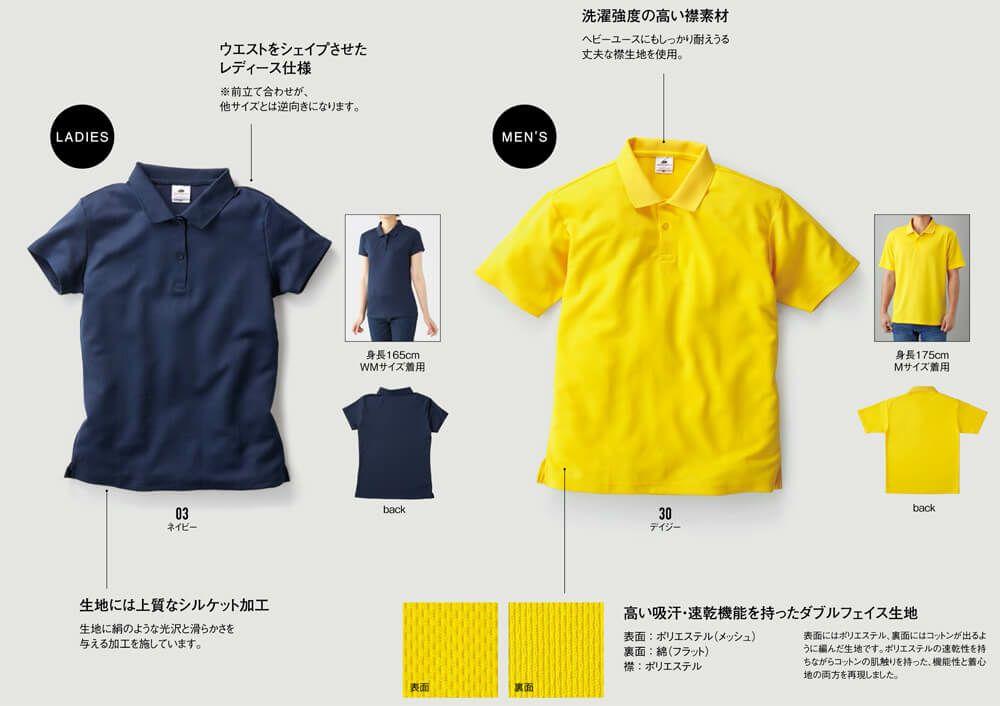 吸汗速乾のダブルフェイス生地で優しい着心地のポロシャツの機能詳細