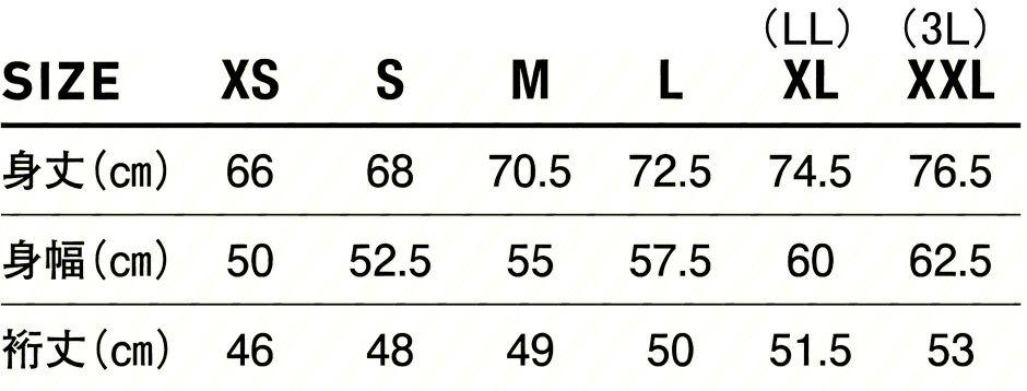 サイズ表/サイズ展開XS/S/M/L/XL(LL)/XXL(3L)