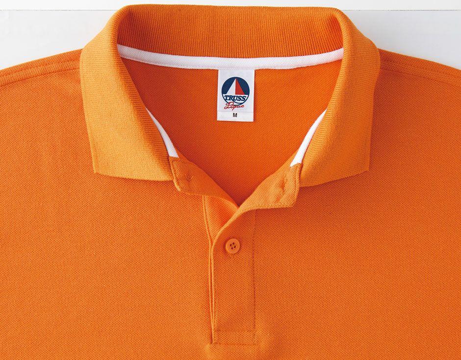 オレンジの襟部分アップ画像