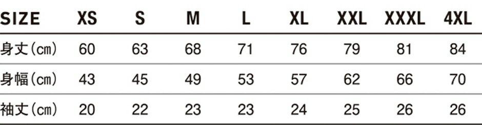 サイズ表/サイズ展開XS/S/M/L/XL(LL)/XXL(3L)/XXXL(4L)/4XL(5L)