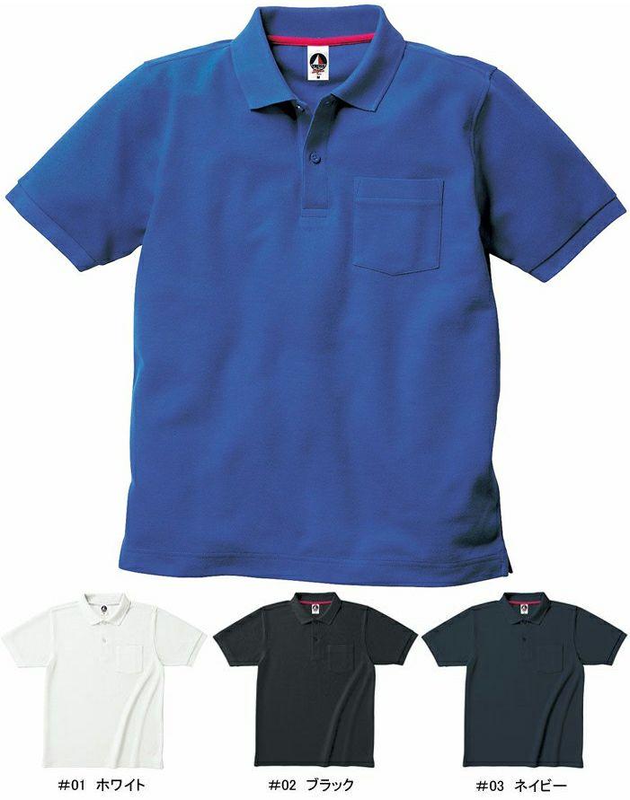 ポケット付きで吸汗速乾で臭くならない消臭テープの半袖ポロシャツ