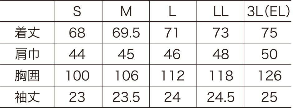 サイズ表/サイズ展開 S/M/L/LL/3L