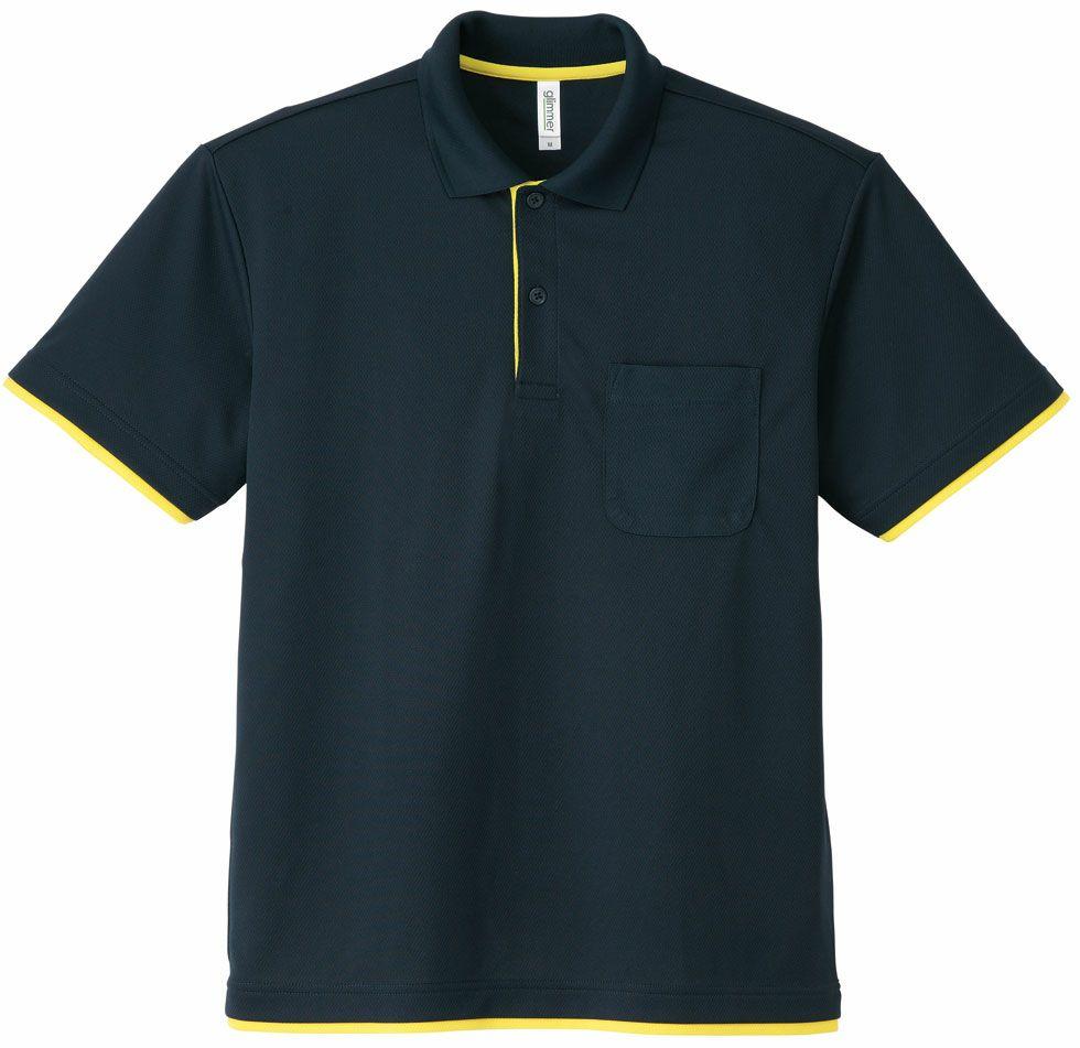 ネイビー×イエロー#312/かっこいいレイヤードが人気の半袖ドライメッシュポロシャツ