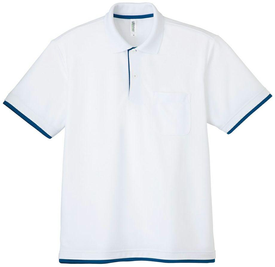 ホワイト×ロイヤルブルー#732
