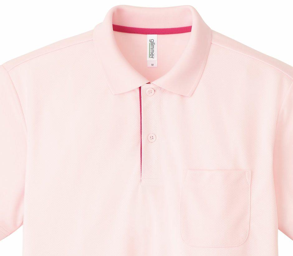 ライトピンク×ホットピンクの襟元アップ画像